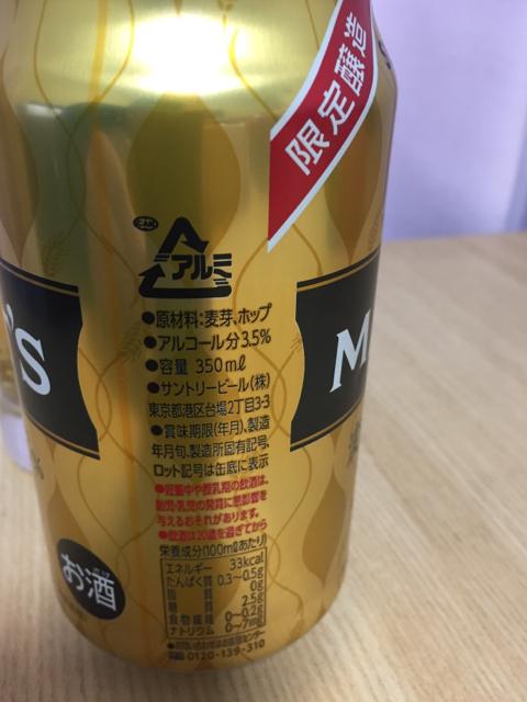 321A4A6B-B23D-443D-9756-116EF699FC16.jpg