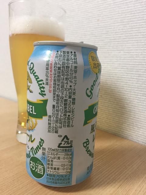 4A498E5C-152C-478A-933C-1CAD19CB3D9B.jpg