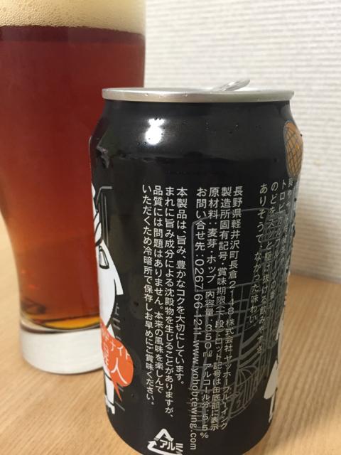 82BD134F-5D91-4EBC-A836-D7A732674033.jpg