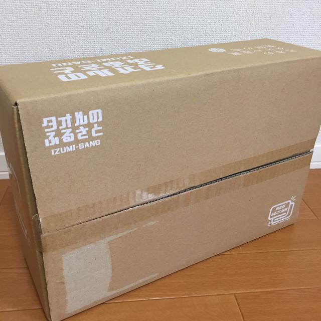 EEA8934C-C346-491C-9387-FCD14D93FF7E.jpg