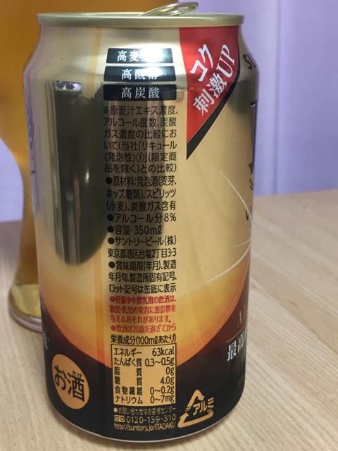 F0A483CE-3D2F-4BBC-AD21-2F42497CE46A.jpg